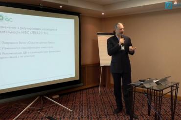 Андрей Паранич - Один год деятельности с новым законом. Что дальше? Как работать?
