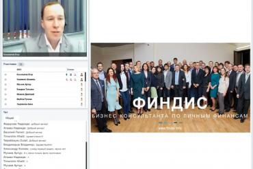 Егор Косолапов - Бизнес консультанта по личным финансам