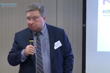 Конференция независимых финансовых консультантов 2017 - Подведение итогов