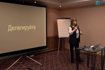 Нина Поляничева - Как с помощью бизнес-ассистента увеличить доход в два раза