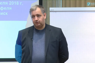 Сергей Спирин - Какие бывают финансовые советники