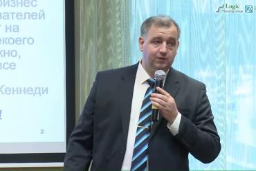 Сергей Спирин - Распределение активов как основа деятельности финансового советника